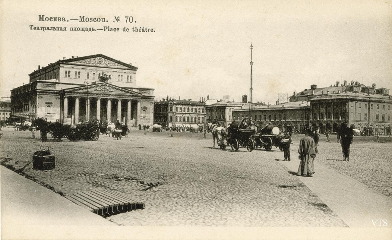 Театральная9L