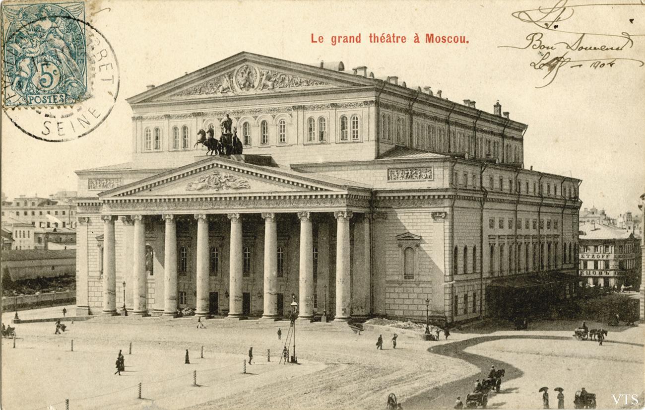Театральная8L