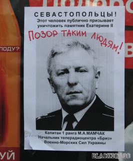Идеолох... Автор книги о многовековой истории украинского флота.