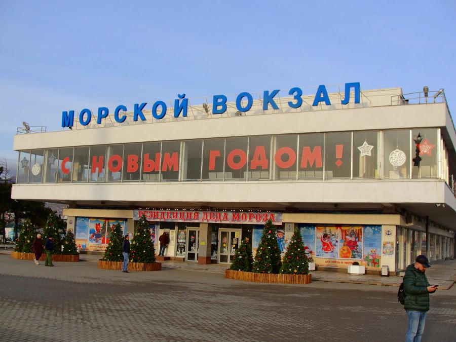 Вечерняя прогулка по набережной Новороссийска
