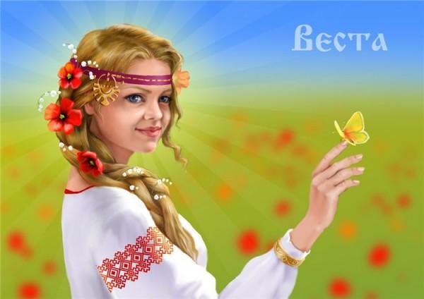 Стоит ли тем кто считает себя русскими, отмечать 8 Марта?