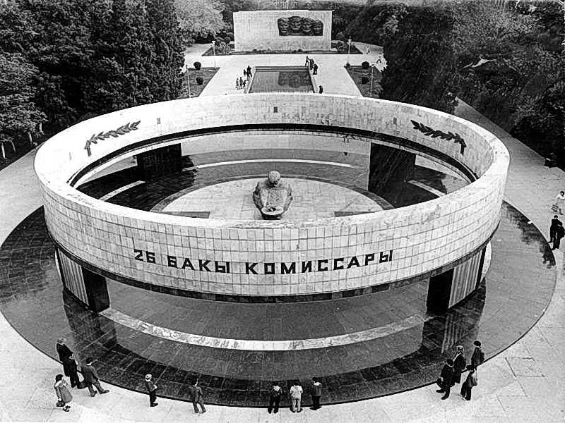 Страницы истории: 20 сентября 1918 года. Расстрел 26 бакинских комиссаров