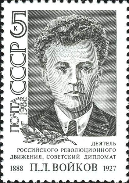 Борис Коверда. Две пули за Россию