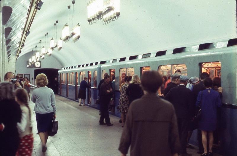 Страницы истории. 8 января 1977 года. Тройной теракт в Москве