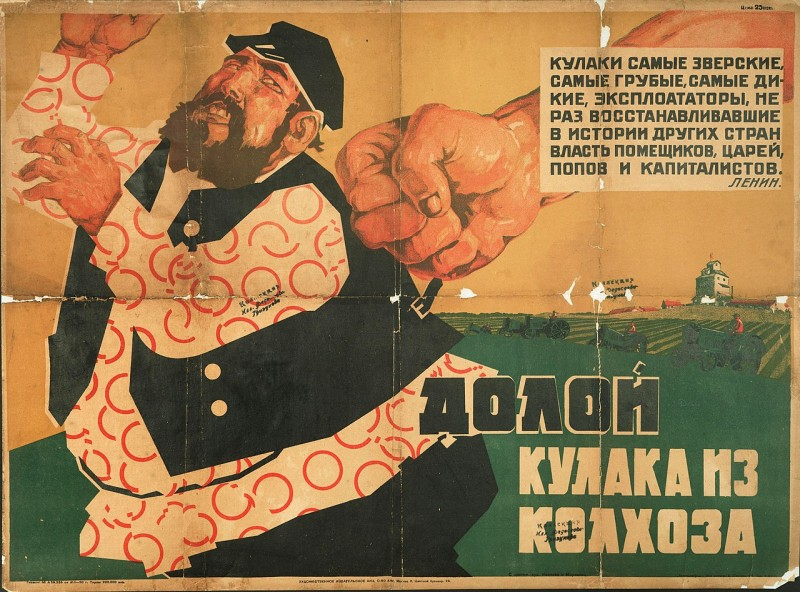 Страницы истории: 2 февраля 1930 года. Начало массового раскулачивания