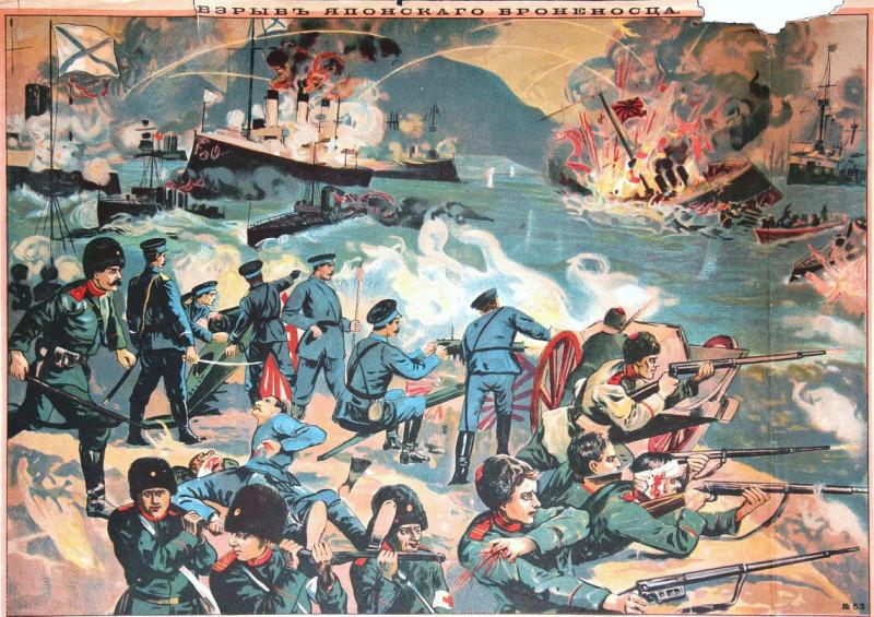 Страницы истории. 8 февраля 1904 года. Начинается русско-японская война