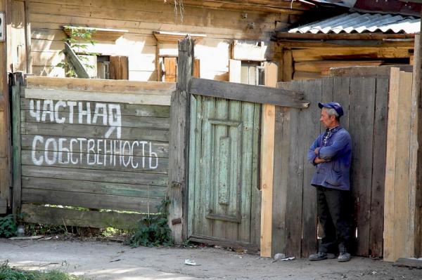 Страницы истории: 6 марта 1990 года. В СССР появилась частная собственность