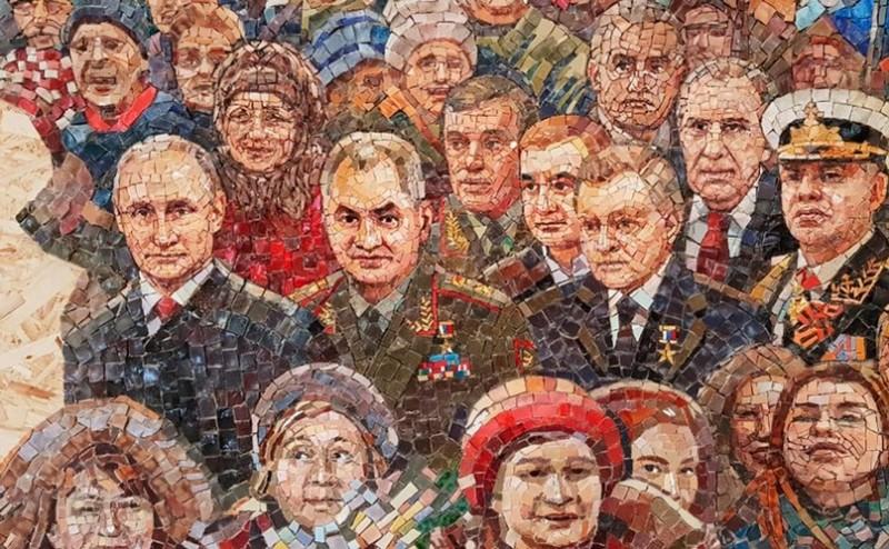 Кремлевская мифология