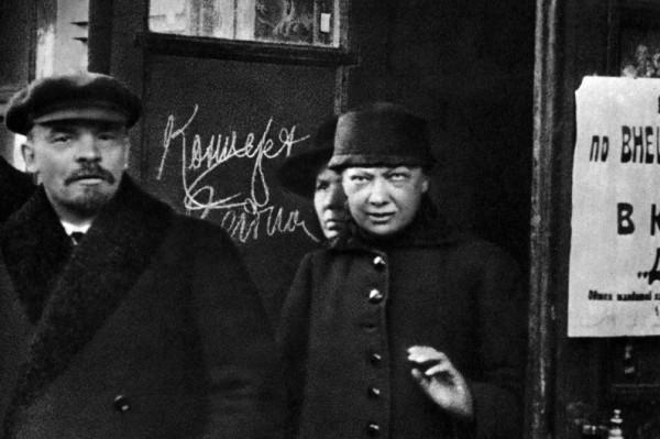 Ещё раз о Ленине