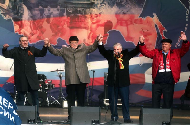 Карманная оппозиция Кремля