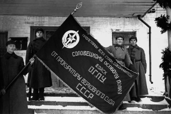 Первый концентрационный: 6 июня 1923 года было открыт Соловецкий лагерь особого назначения (СЛОН)
