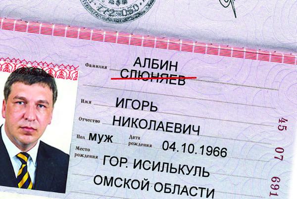 Игорь-Албин-Слюняев-1-1.jpg
