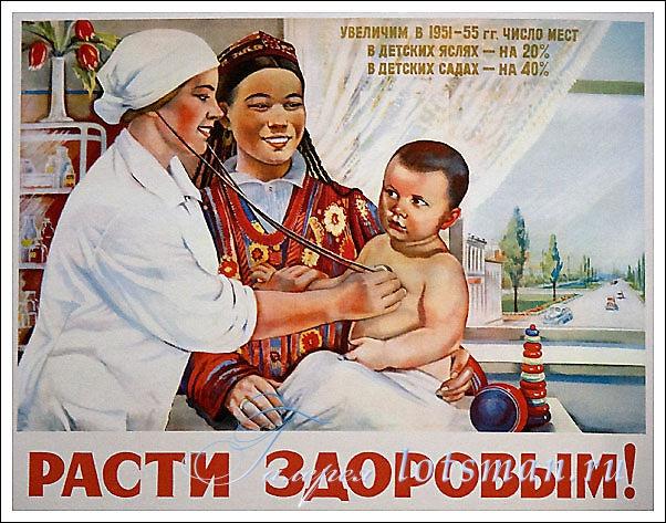 отрезки из советских порно фильмов