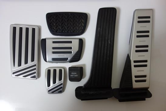pedal set E