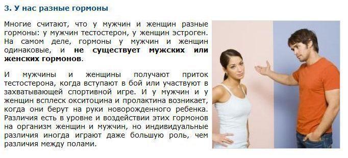 chastnoe-foto-golih-zhenshin-v-bane