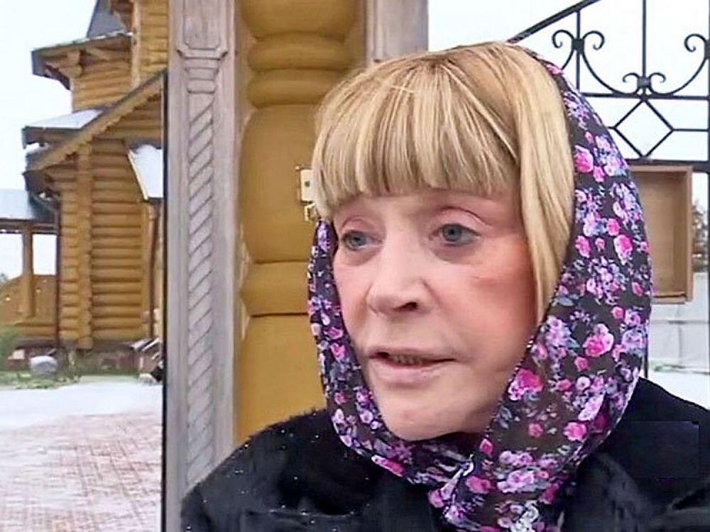 Пугачёва