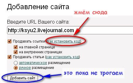 Как сделать ссылку в жж на сайт пример техзадания на создание сайтов