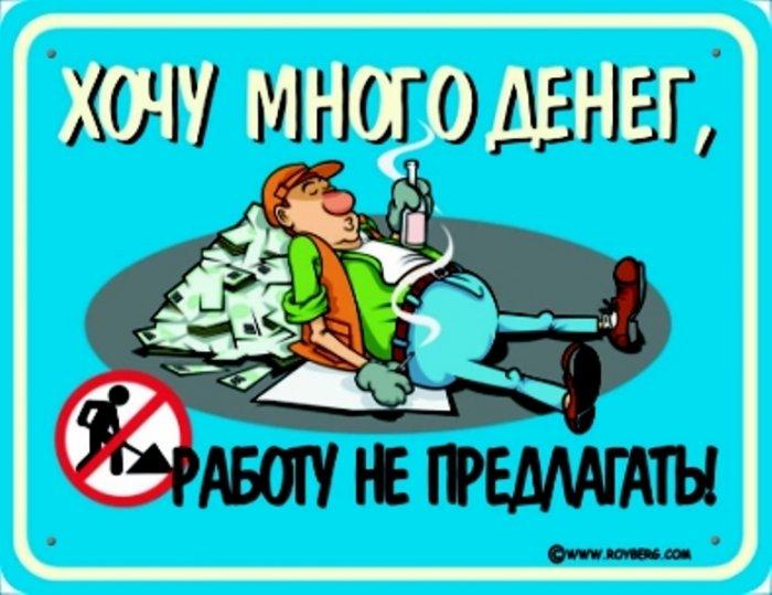 Террористы заставляют жителей Свердловска писать доносы на патриотов Украины в обмен на зарплату, - СМИ - Цензор.НЕТ 2611