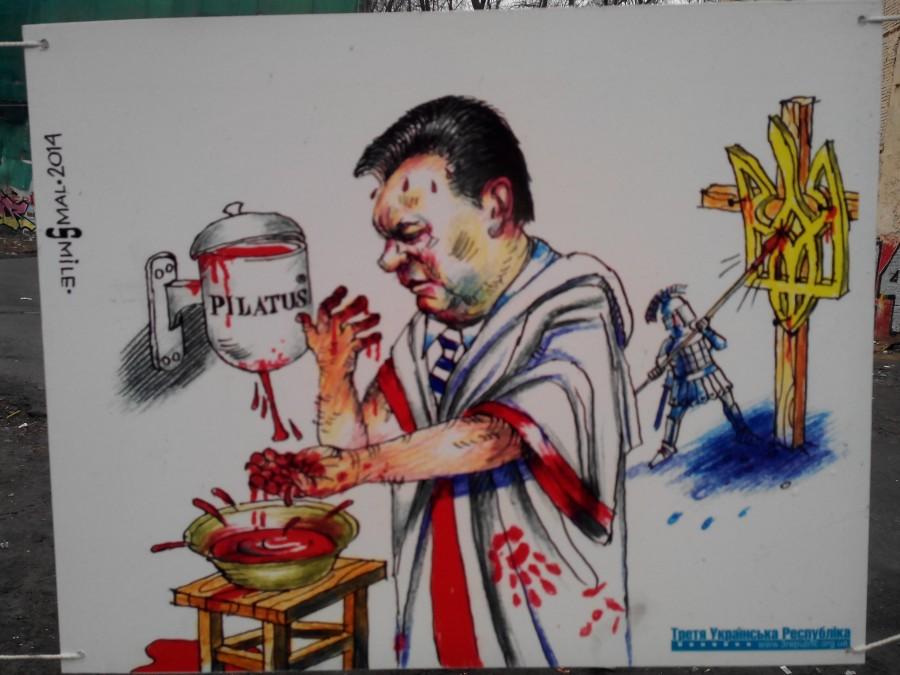 ПР и КПУ не поддержат возвращение к Конституции 2004 года, - Соболев - Цензор.НЕТ 4988