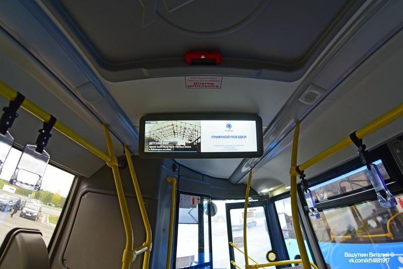Презентация ЛиАЗ-4292.60 в Архангельске
