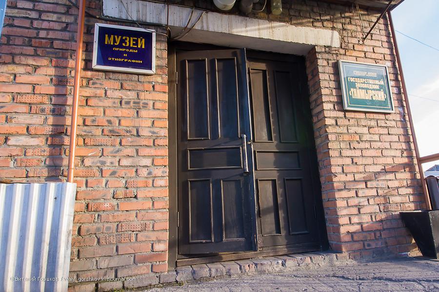 1028_20120820_Anabar