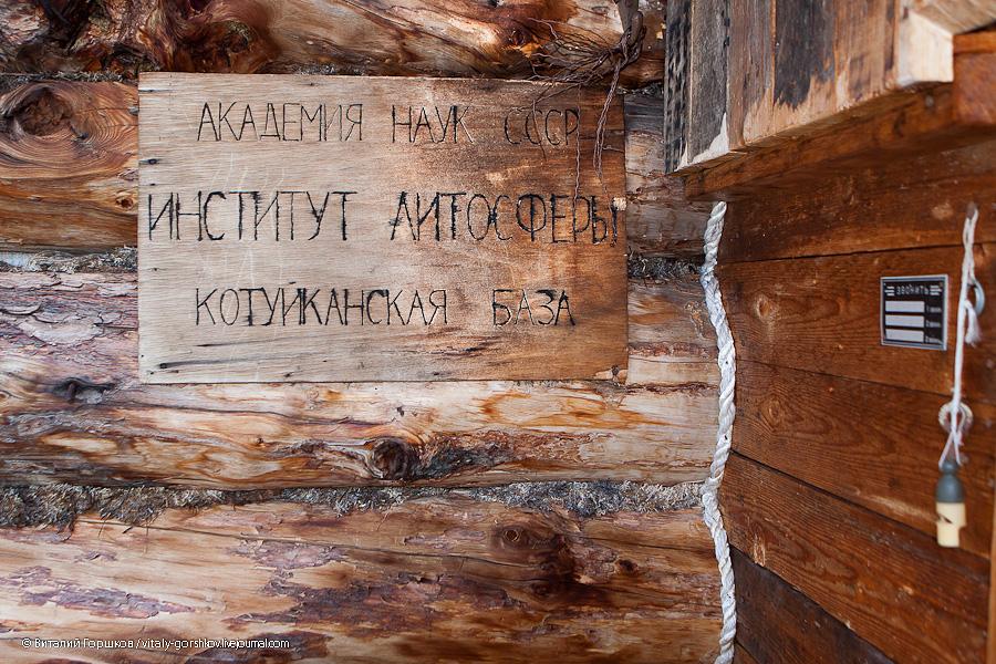 0876_20100813_Anabar