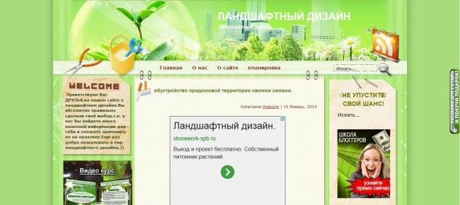 Отзыв - Кузичев Тимур Олегович