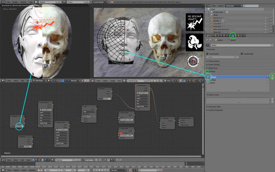 How to use multiple uv-maps in blender. Screen 1/ как использовать больше одной UV-развёртки на одной модели в блэндере. Скриншот 1