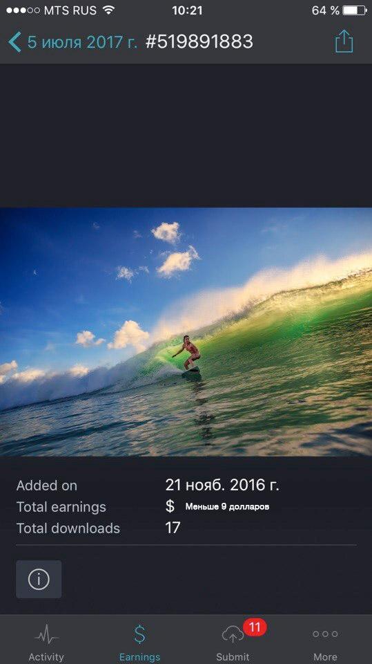 Surfing on Bali. A girl riding wave. девушка сёрфингистка покоряет волну