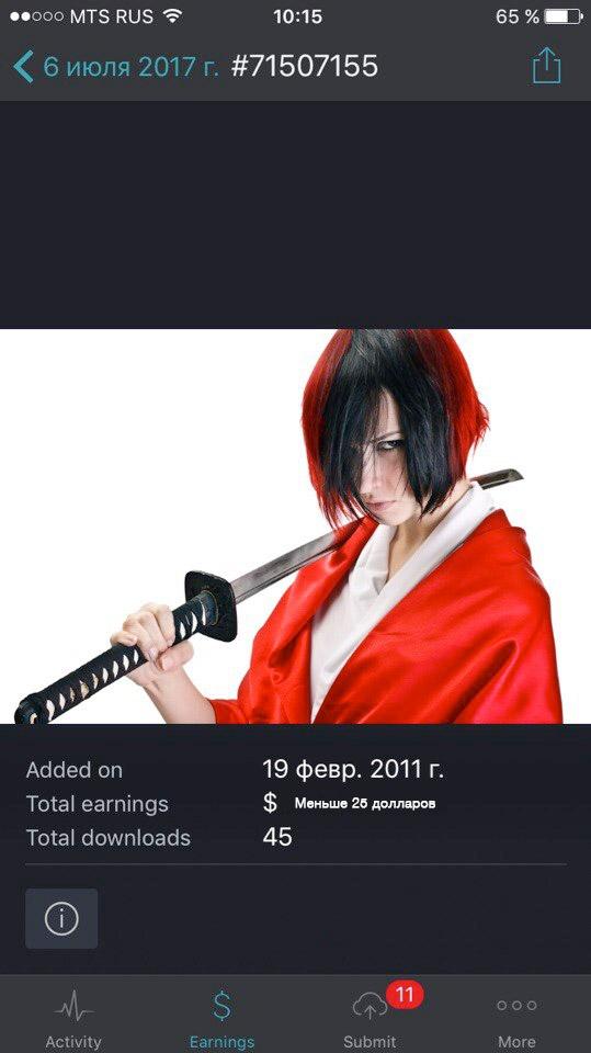 A girl with Katana sword. серьёзная девушка с японским мечом