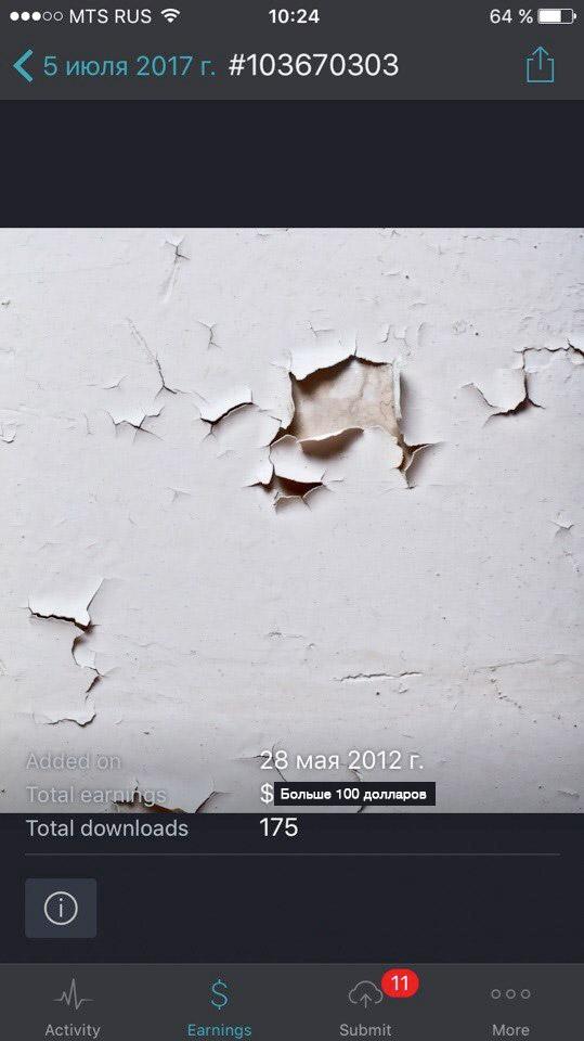 Old paint texture on a wall. фото краски на стене