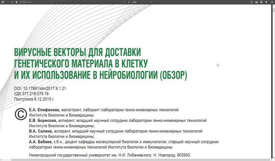 firefox_2020-04-01_21-01-32.jpg