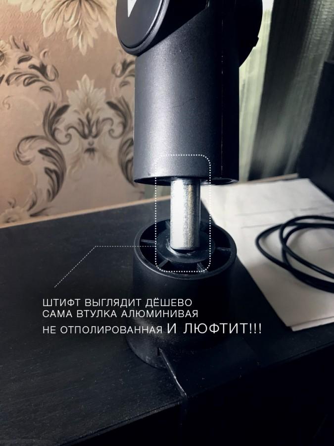 Стойка Thronmax Zoom Stand S3 THM-S3 косяки и недочёты