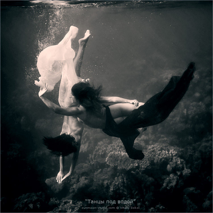 Underwater Nude