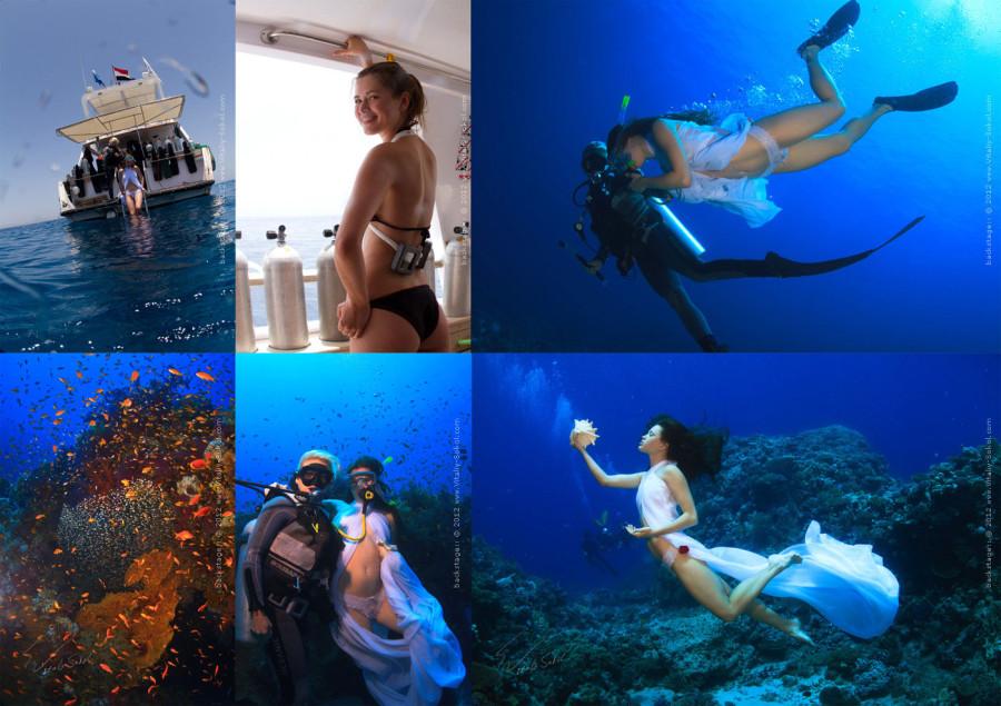 Underwater photo подводная фотосъемка