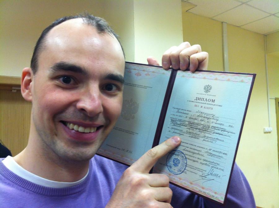 VitalyMokrushin_diplom