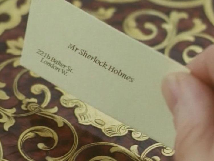 Визитка-Холмс