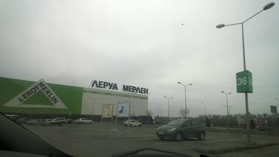 трасса М4 ДОн Ростовская область Мега Аксай ИКЕА Леруа Мерлен Ашан