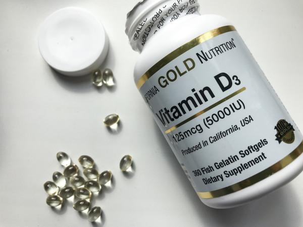 Поднимаем настроение, Витамин D3: vitamisha