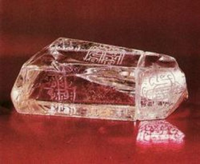 короткие алмаз за грибоедова фото программа
