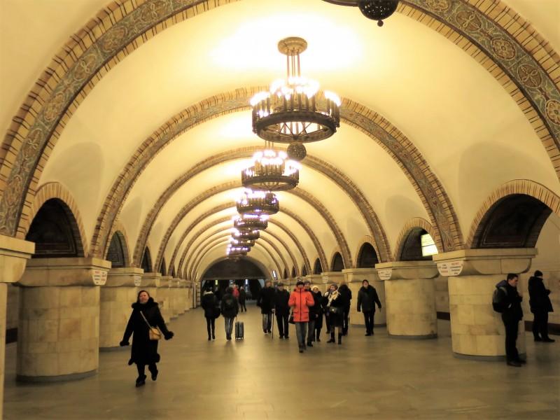 Станция метро Золотые ворота.