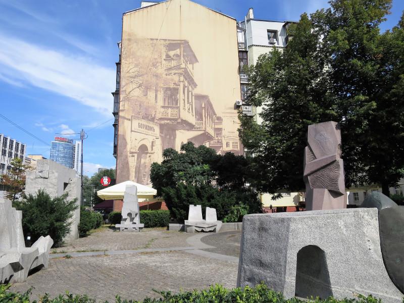 Грузинский скверик, угол Саксаганского и Шота Руставели.