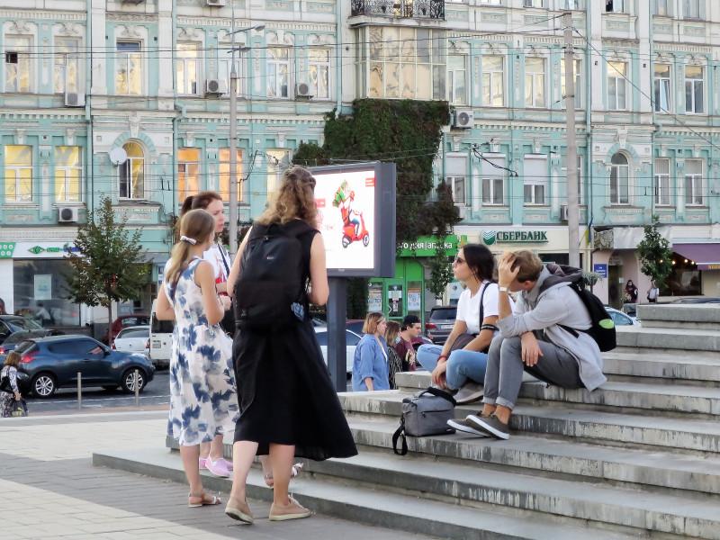 Люди в городе. 16.09.2020.