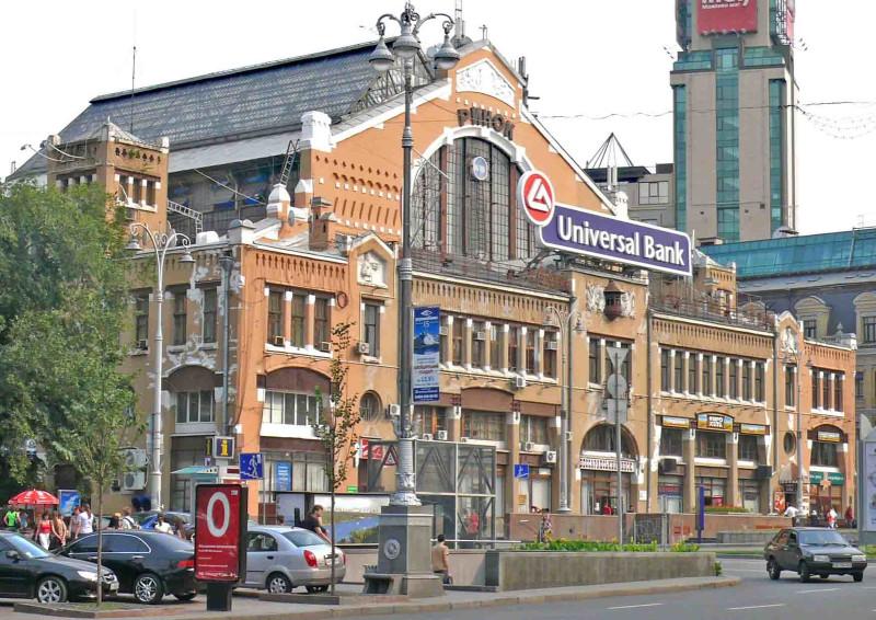 Крытый рынок на западном конце Крещатика. Здание построено в 1910—1912 по проекту архитектора Генриха Гая на деньги известного киевского сахарозаводчика Лазаря Бродского, завещанные им после смерти. Стиль модерн.