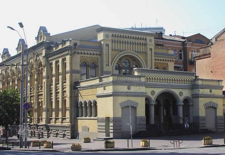Построена в 1897—1898 годах по проекту архитектора Георгия Шлейфера строительной конторой Льва Гинзбурга на деньги Л. И. Бродского. Неомавританский стиль.