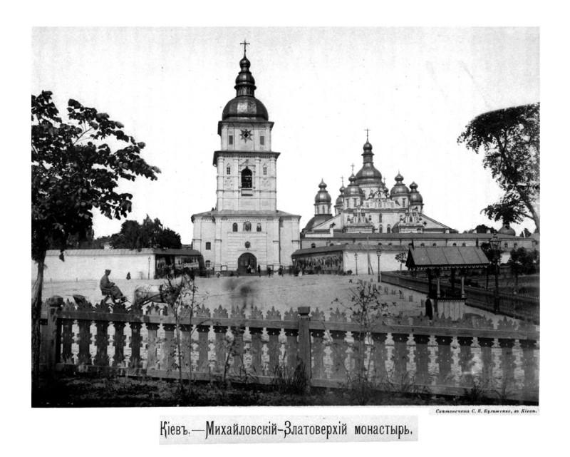 Конец 19 века. Фото из Википедии.