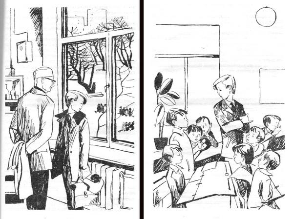 Иллюстрации В. Гальдяева к детским книгам