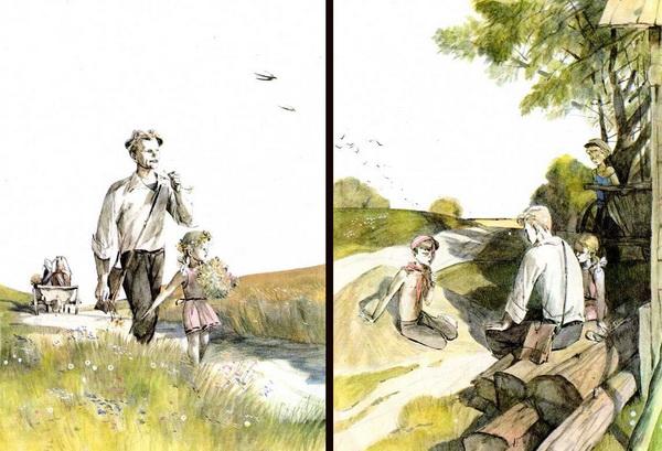 Голубая чашка. Иллюстрации В. Гальдяева к рассказам А. Гайдара