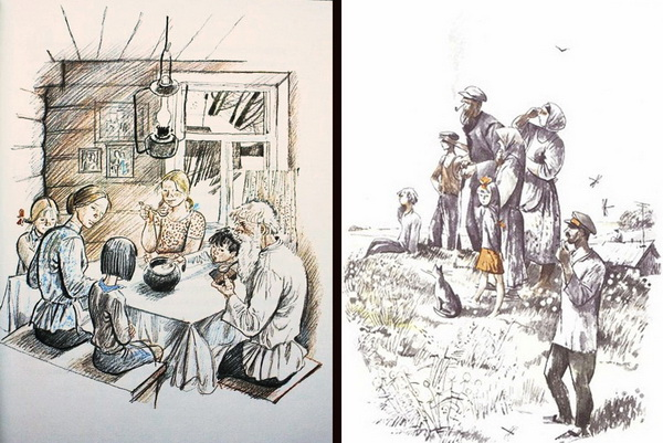 Книжные иллюстрации Владимира Гальдяева