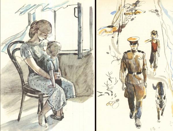 Иллюстрации В. Гальдяева к книгам советского времени